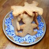 Ciasteczka orzechowe z orzeszkami ziemnymi