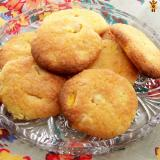 Szybkie ciasteczka pomarańczowe - Kruche ciasteczka ze skórką pomarańczową